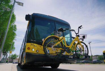 Photo Courtesy of Dallas Area Rapid Transit